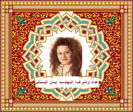 بلند الحيدري .... الشاعر العراقي الشامخ EM.ED.2
