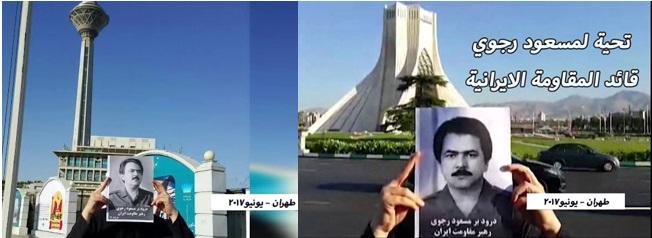 المؤتمرالسنوي المرتقب للمقاومة الإيرانية .. وحكام ايران ترتعد فرائصهم من الآن      Rajawi.Ms2