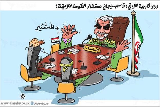 كاريكاتير - سليماني مستشار للحكومة العراقية!!       Kr.Sulamani