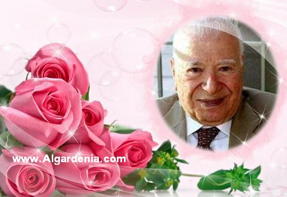 البروفيسور الدكتور فرحان باقر اسطورة في الطب العراقي  D.farhan.Bk.1