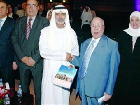 البروفيسور الدكتور فرحان باقر اسطورة في الطب العراقي  D.farhan.Bk.5