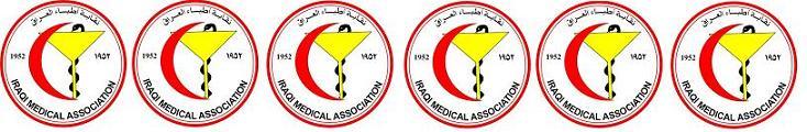 الدكتور حكمت عبد الرسول من اعلام الطب في العراق  Dr.Sm.7
