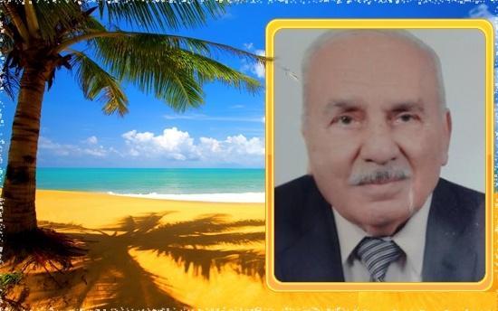 الاستاذ الدكتور نزار طه مكي    Nzar.T.1