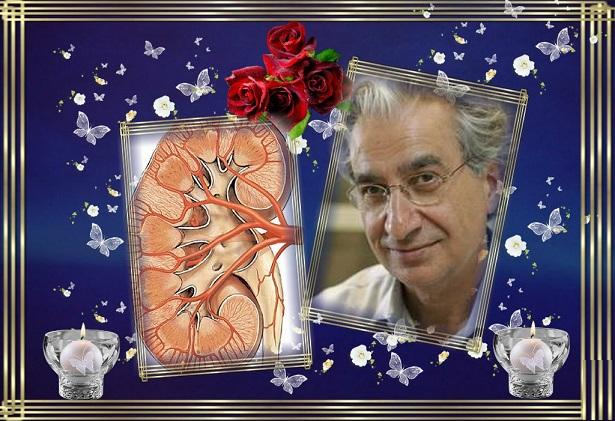 الدكتور قيس الاوقاتي استاذ امراض الكلى العراقي      Qays.AW.1