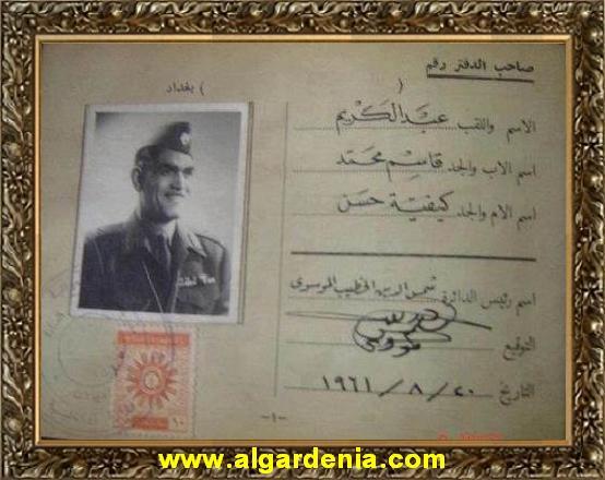 هاشم محمد الخطاط الاسطورة Zaemm.H.AH