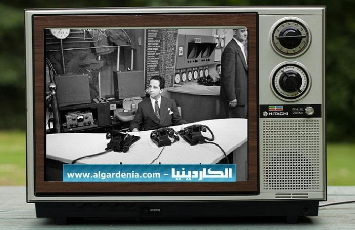 ٦١عامًا على تأسيس تلفزيون العراق     F2.TV.54