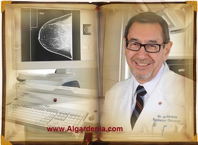 الدكتور عبد الصاحب العبد الله من اعلام الاشعة العلاجية     A.Sahib.A.1