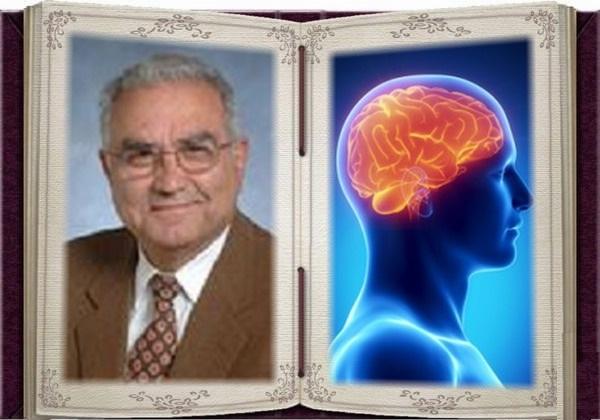 الدكتور مفيد النجار من اعلام الطب النفسي Alnajar.MF