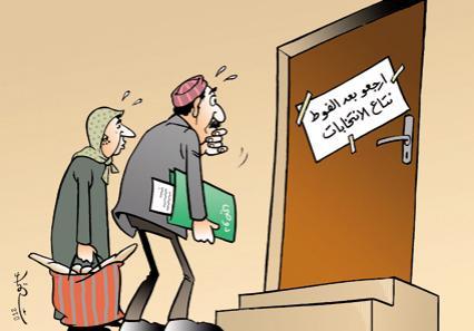 الانتخابات في الجزائر 1390952176