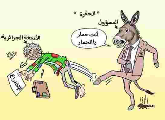 كاريكاتير اليوم - صفحة 4 1460985851