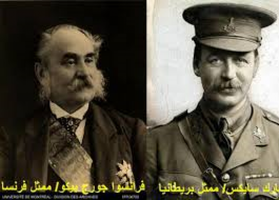 تعرف على معاهدة سايكس بيكو التي شتت العرب و زرعت بذور الكيان الصهيوني 1463439594