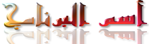 البرنامج المعجزة Real-Draw Pro 5.2.4 مع التعريب والباتش 97_1279645620