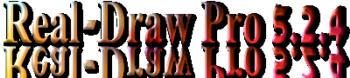 البرنامج المعجزة Real-Draw Pro 5.2.4 مع التعريب والباتش 97_1285728914