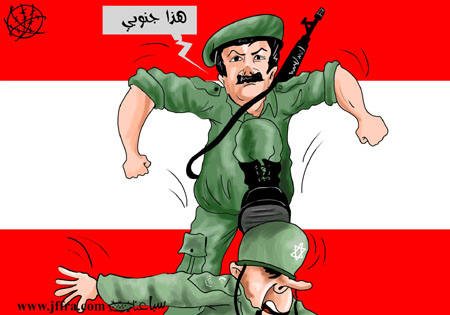 كاريكاتير اليوم .متجدد - صفحة 17 20100804char