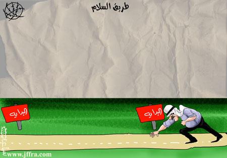 كاريكاتير اليوم .متجدد - صفحة 17 20100807char