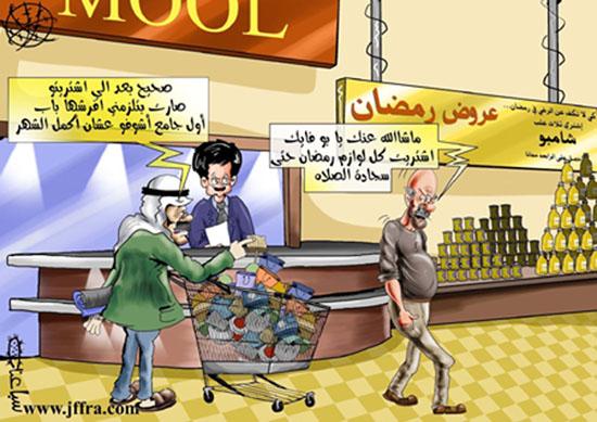 كاريكاتير اليوم .متجدد - صفحة 17 20100812char