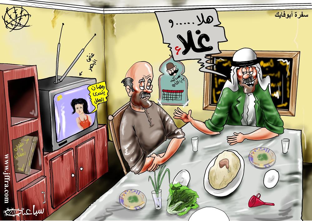 كاريكاتير اليوم .متجدد - صفحة 17 20100819char