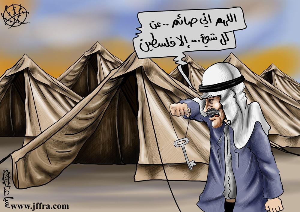 كاريكاتير اليوم .متجدد - صفحة 17 20100820char