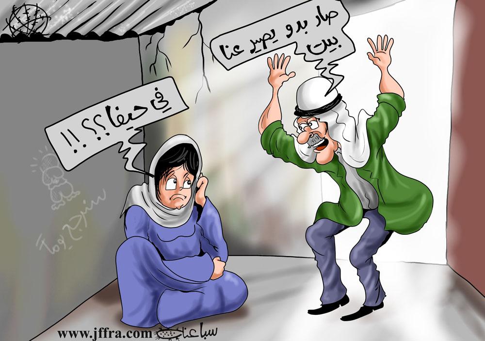 كاريكاتير اليوم .متجدد - صفحة 17 20100821char