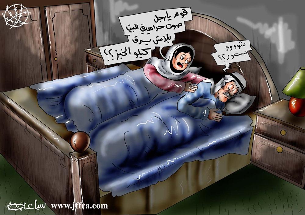 كاريكاتير اليوم .متجدد - صفحة 17 20100822char