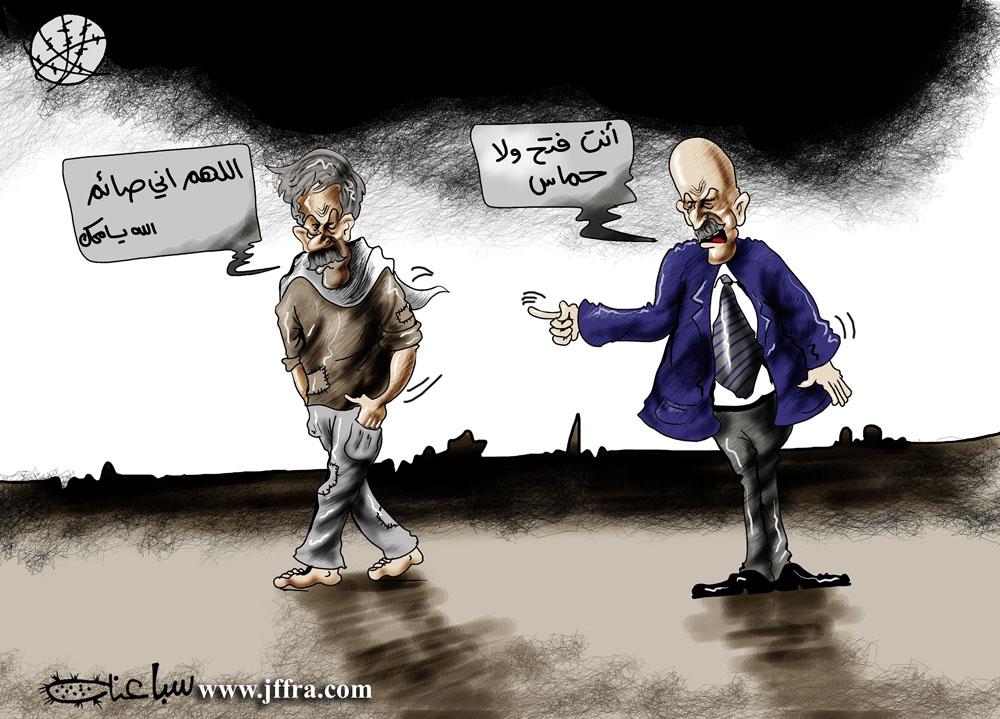 كاريكاتير اليوم .متجدد - صفحة 17 20100828char