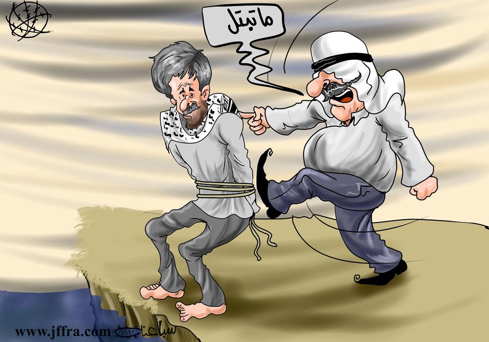 كاريكاتير اليوم .متجدد - صفحة 17 20100915char