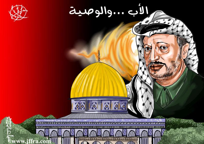 كاريكاتير اليوم .متجدد - صفحة 17 20101111char