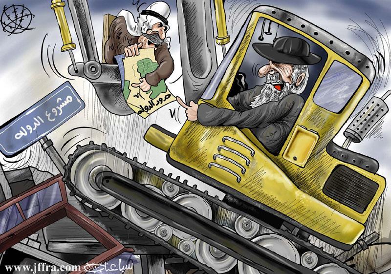 كاريكاتير اليوم .متجدد - صفحة 17 20101123char