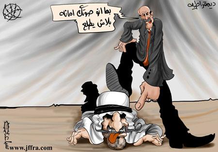 كاريكاتير اليوم .متجدد - صفحة 17 20101130char