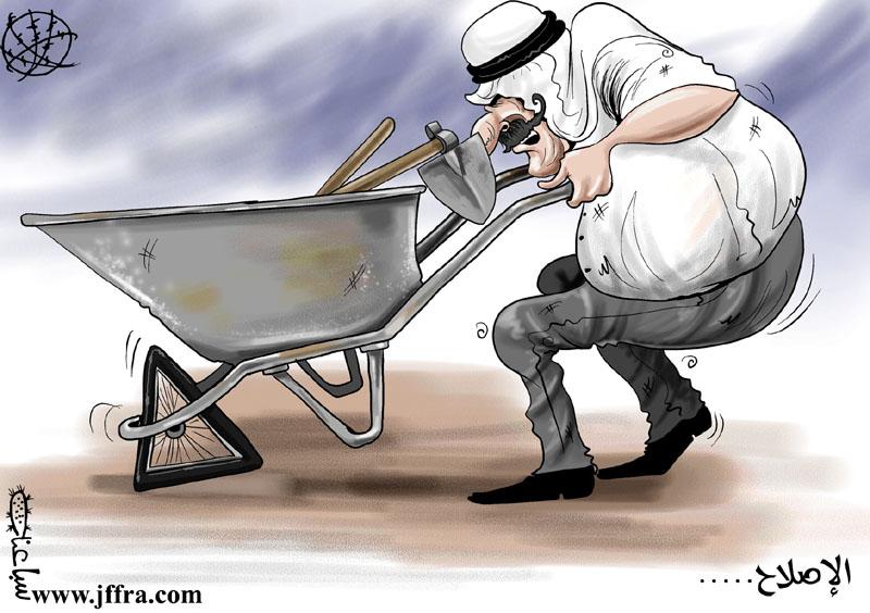 كاريكاتير اليوم .متجدد - صفحة 17 20101203char