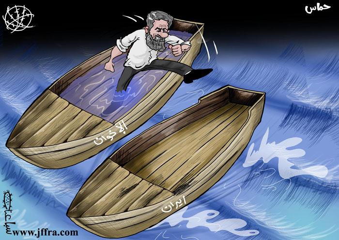 كاريكاتيــــر شهــــــــــر ايلـــــــــــــول 2013 20130817char