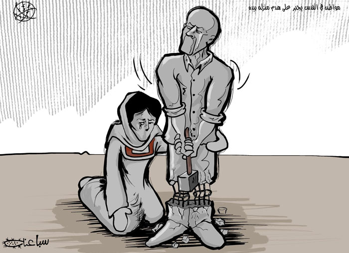 كاريكاتيــــر شهــــــــــر ايلـــــــــــــول 2013 20130819char