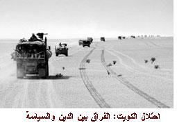 القيم الدينية والتحديث في السعودية Gw