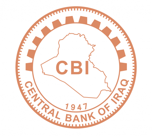Firefly - Iraqi Central Bank introduces a new slogan Story_img_58d765940bf56