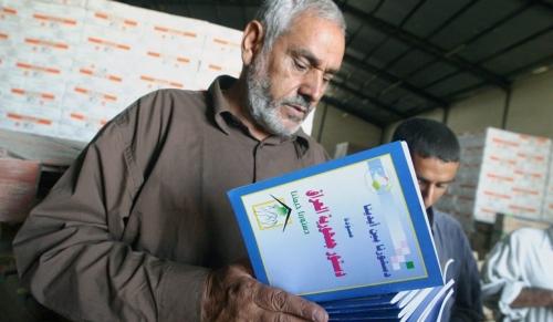 Abdul-Mahdi: I will lift the parliament request for my resignation - Page 6 Story_img_5f2a8fa8cc8e9
