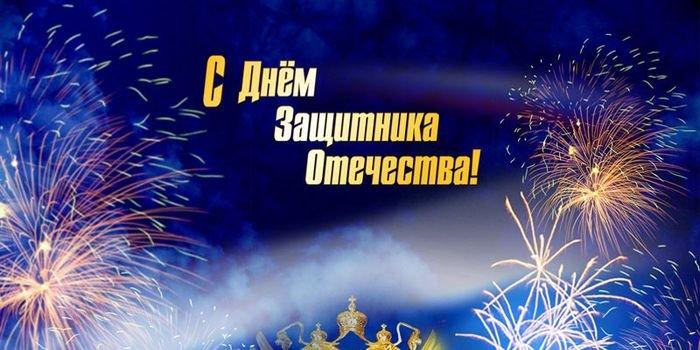 Сегодня праздник - Страница 4 1446029417_23-fevralja-chastushki-1