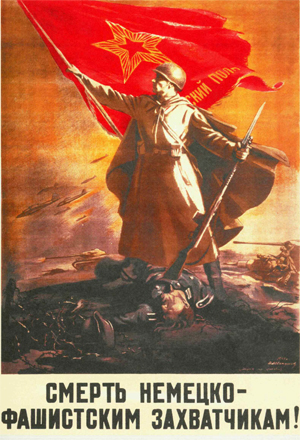 Purgas en la URSS - Página 21 Poster234