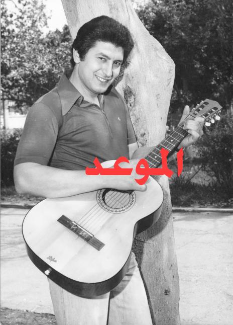 حوار مع عمر خورشيد عام 77 وصور نادرة 2612e_3