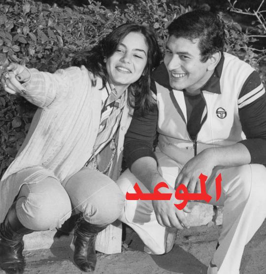 حوار مع عمر خورشيد عام 77 وصور نادرة 2612e_5