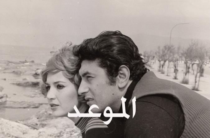 حوار مع عمر خورشيد عام 77 وصور نادرة 2614omarr1