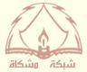 موسوعة دواوين الشعر العربى فى مختلف العصور للشاملة ( 2 ) Meshkat_lo4