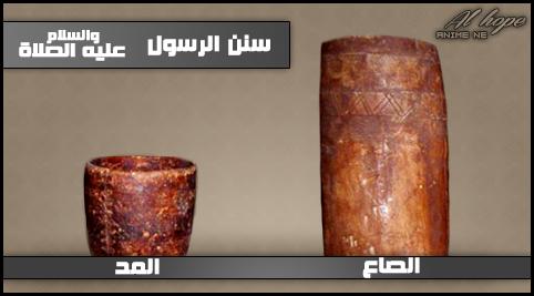 اللهم بارك لنا في صاعنا وفي مدنا Im57.gulfup.com_vLk5Oz