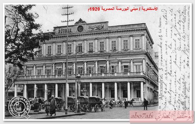 بالصور مصر 1800 م تتحدث   59458_11289657820