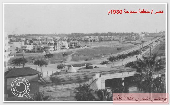 بالصور مصر 1800 م تتحدث   59458_11289657864