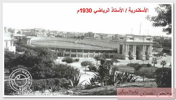 بالصور مصر 1800 م تتحدث   59458_11289657897