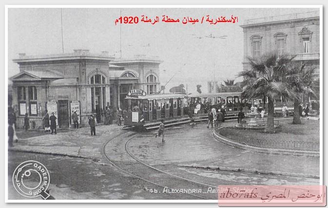 بالصور مصر 1800 م تتحدث   59458_11289657994