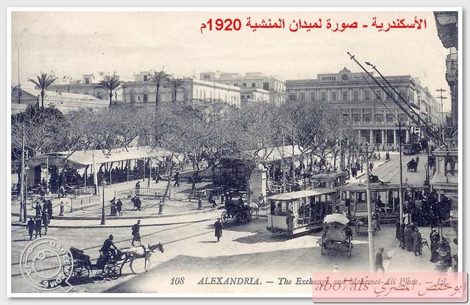 بالصور مصر 1800 م تتحدث   59458_11289658024