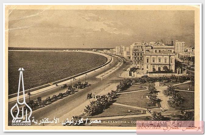 بالصور مصر 1800 م تتحدث   59458_11289696453