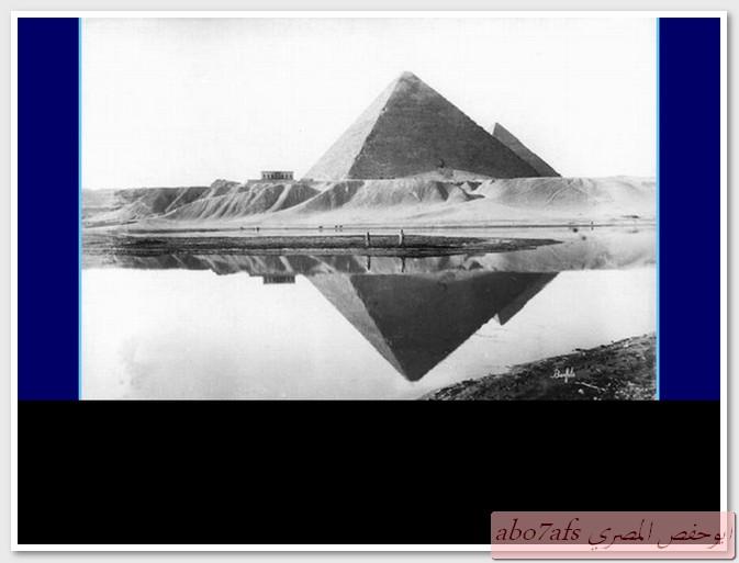 بالصور مصر 1800 م تتحدث   59458_11289696504