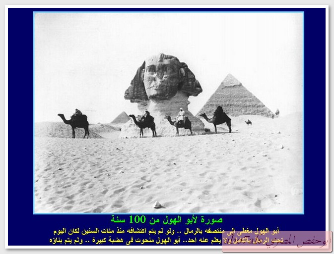 بالصور مصر 1800 م تتحدث   59458_11289696565